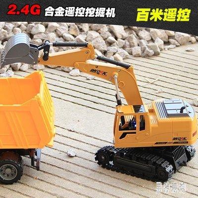 兒童玩具車 電動遙控挖掘機充電挖土機玩具鉤機男孩 BF6172