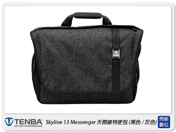 ☆閃新☆Tenba Skyline 13 Messenger 637-613 天際線特使包 相機包 背包(公司貨)
