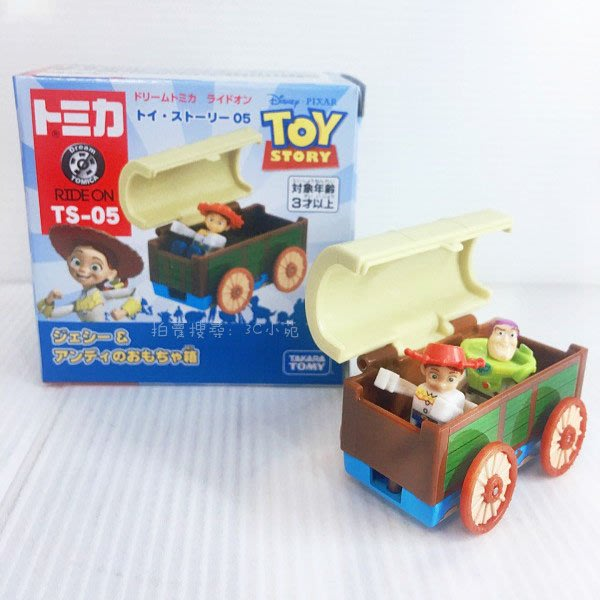 【HAHA小站】DS13411 麗嬰 夢幻 TOMICA 多美小汽車 Dream TS-05 翠絲&玩具盒 生日 禮物