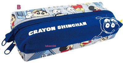 蠟筆小新雙開筆袋筆盒B組藍色[  值得收藏 ]開學趣