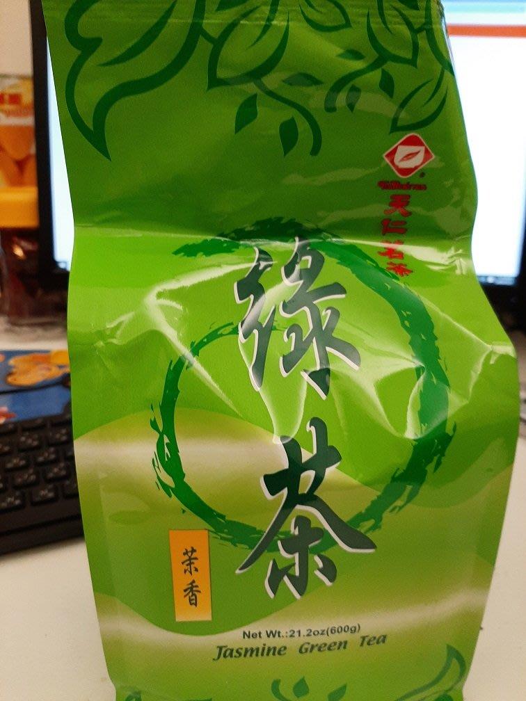 天仁茗茶茉香綠茶 600 g 一包 / 現貨