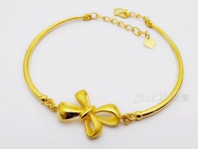 如玉坊珠寶   硬金蝴蝶結手鍊  黃金手鍊  AP&