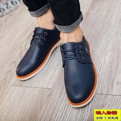 皮鞋 新款單鞋男士英倫休閒皮鞋男生百搭板鞋低幫簡約潮鞋【潮人物語】