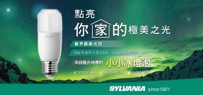 【喜萬年 高亮度 小小冰】【保固2年】喜萬年 9W LED 燈泡 全電壓 取代 飛利浦 奇異 LED球泡