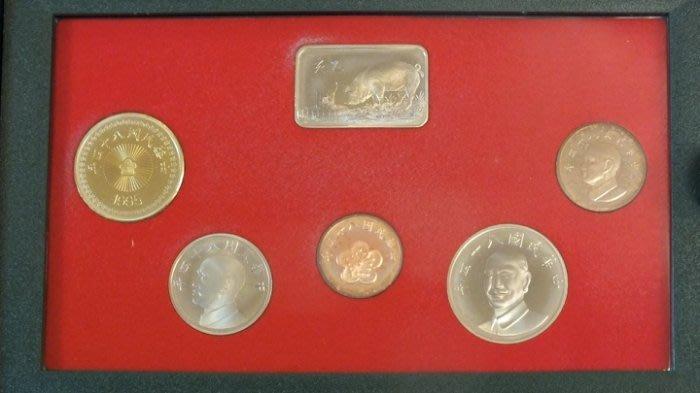 AE135 八十四年84年 乙亥豬年生肖套幣 精鑄版 盒附說明書~無收據