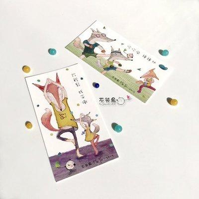 狐狸書籤卡片*不哭鳥【生日慶6折商品-2021.4.1至4.10限定】