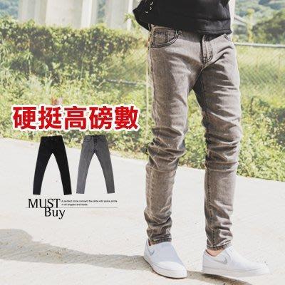柒零年代【NB0023J】立體抓皺三角鐵環黑色牛仔褲長褲(LE-AS003)