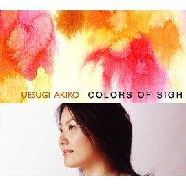 日本爵士仙子上杉亞希子 UESUGI AKIKO COLORS OF SIGH CD