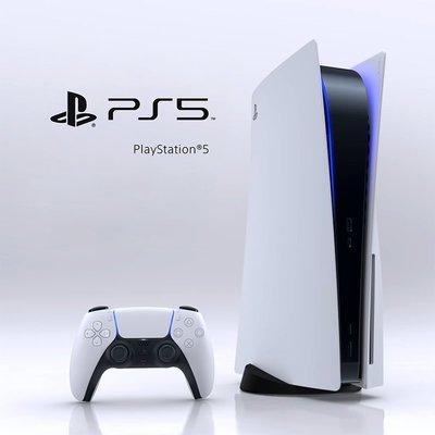 遊戲機首發索尼PS5主機 PlayStation電視游戲機高清 藍光8K日版港版現貨娛樂