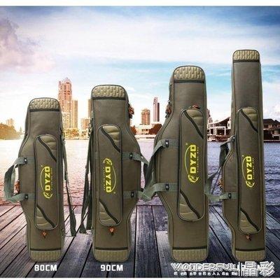 ZIHOPE 防水大肚包漁具包魚竿包兩層三層四層魚具包釣魚包海竿包槍包桿包ZI812