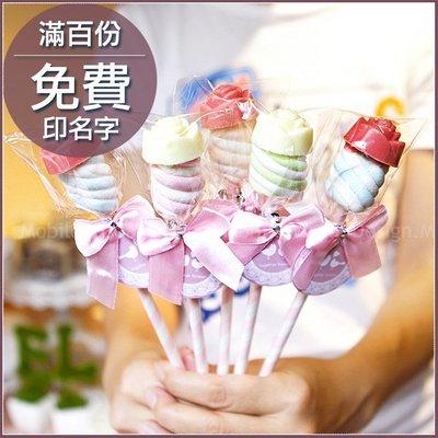 [鍾愛]玫瑰巧克力棉花糖棒(2色可挑)(限低溫宅配)--情人節活動禮贈品/來店禮/生日分享/送朋友/二次進場幸福朵朵
