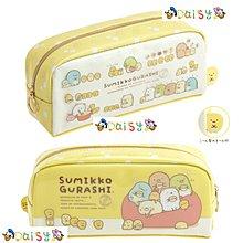 🎈現貨🎈日本 San-X 角落生物 亮粉 鉛筆盒/文具袋/拉鍊筆袋/筆盒/筆袋/鉛筆袋 玉米濃湯款式