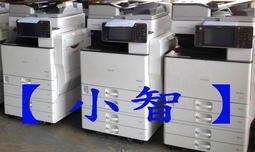 【小智】RICOH MP C5002彩色數位影印機 (9成9新)(A3/中文/影印/傳真/列印/掃瞄)