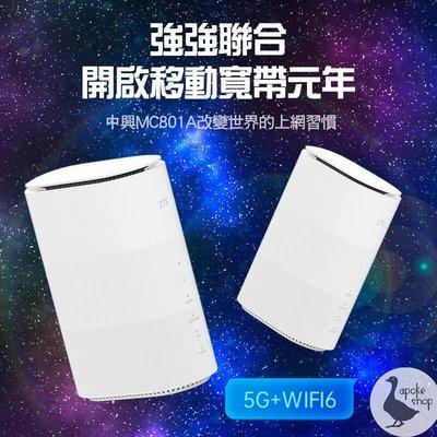 新款高通晶片 4G 5G  ZTE MC801A 分享器 網卡路由器 b818-263 華為 4G H122-373