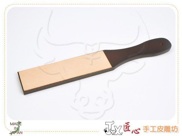 ☆ 匠心手工皮雕坊 ☆  日製 進口磨刀板(CE52021) 磨刀用  /磨刀 線雕 角度調節器 皮革