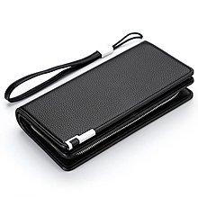 【栗家生活】時尚男士錢包長款皮夾多卡位錢夾手包男款商務拉鏈多功能手機包潮-NNJJ7824