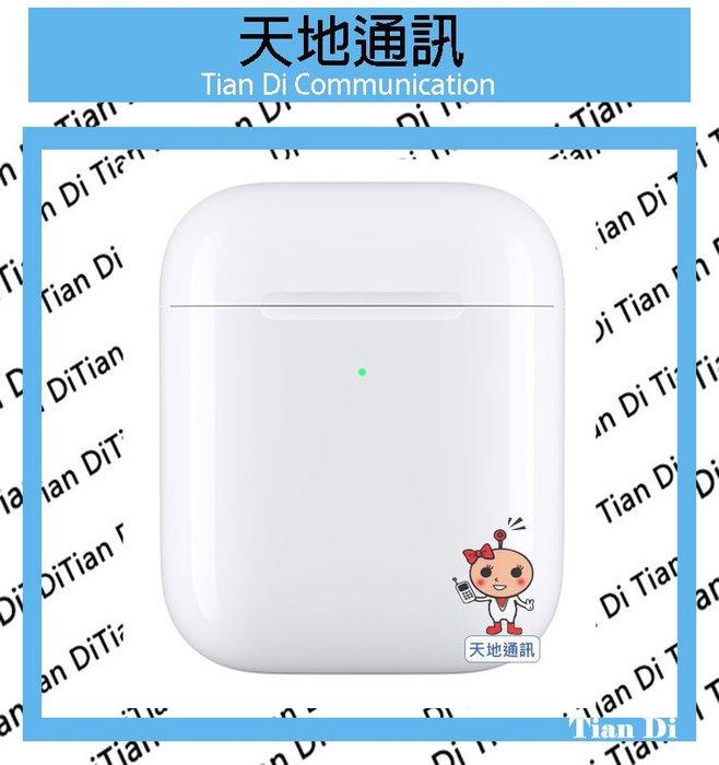 《天地通訊》APPLE AirPods 2 Airpods2  單無線充電盒   第二代  全新供應※