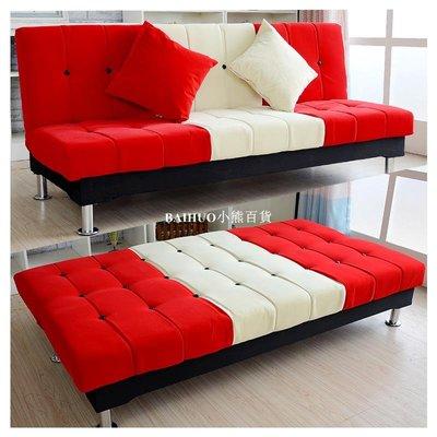 小户型沙发床简易折叠沙发床布艺沙发组合三人简易沙发床懒人沙发-BAIHUO小熊8713