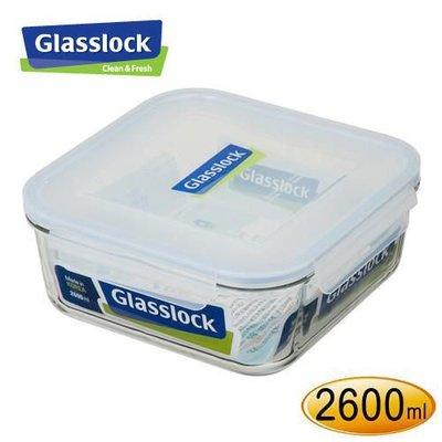 2059生活居家館 GlassLock韓國【RP535】Glass Lock強化玻璃保鮮盒 微波便當盒方型2600ml