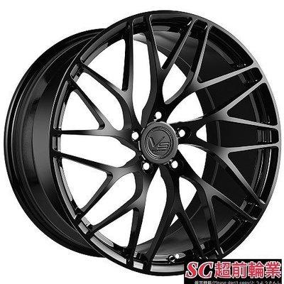 【超前輪業】 VERTINI VS07 全鍛造鋁圈 19吋 20吋 AUDI BENZ 福斯 BMW 可前後配
