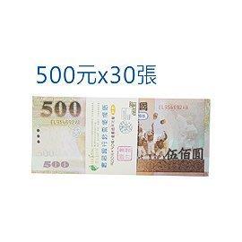 巨匠文具--1323-3--[500元]玩具鈔票便條紙/玩具紙鈔 (約30張) 好好逛文具小舖