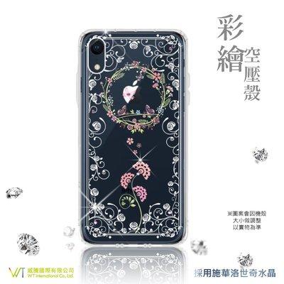 【WT 威騰國際】WT® Apple iPhone XR 施華洛世奇水晶 彩繪空壓殼 軟殼 -【蝶戀】
