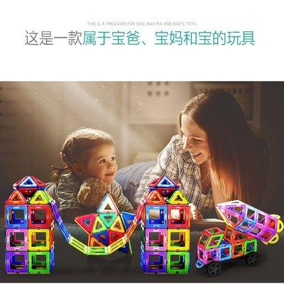 現貨/貴派仕磁力片積木拼裝兒童玩具1-2-3-6-7-8-10周歲磁鐵男孩益智127SP5RL/ 最低促銷價