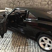 OC 1:32 1970道奇 精細Charger Dodge模型 玩具車跑車 玩命關頭 Fast and Furious