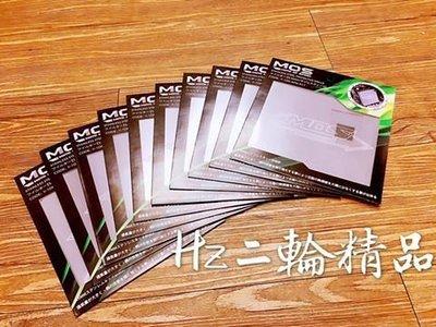 Hz二輪精品 SMAX FORCE MOS 水箱護網 水箱網 進氣網 白鐵網 白鐵濾網 SMAX155 FORCE155 台北市