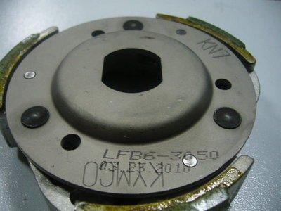 光陽正廠零件 奔騰G5/雷霆RACING/超5 大組 離合器/離合器皮 LFB6 ~~
