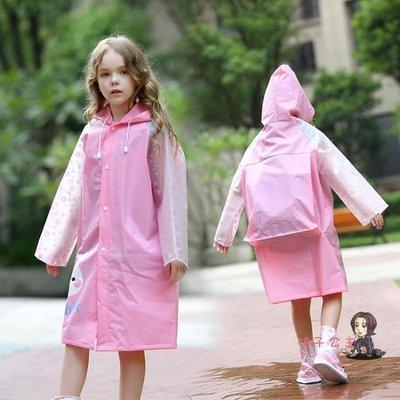 雨衣 兒童雨衣寶寶雨衣男童女童小學生小孩幼兒園加厚連身防水雨披 3色M-2XL