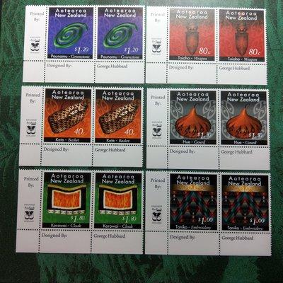 【大三元】紐澳郵票-031紐西蘭 奧特亞羅亞-亞麻布籃-新票6全邊角二方連-原膠上品