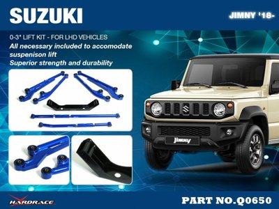 DIP 承富 Hardrace 整車 升高 套件組 Suzuki Jimny 18+ 鈴木 專用 Q0650