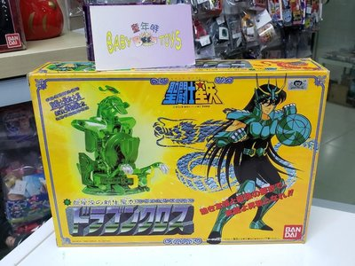 懷舊絕版 聖鬥士星矢 聖衣大系 新生青銅聖衣 龍星座 紫龍 Bandai
