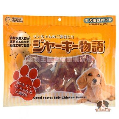 【寵物王國】海特-雞肉棒(小)44支入