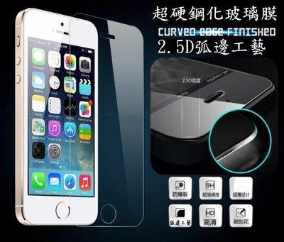 全新 APPLE  疏油疏水硬度9H金剛鋼化膜0.33公分玻璃螢幕保護貼裸片ipad Air 2 LTE 16GB 台北市