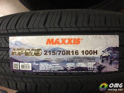 +OMG車坊+全新瑪吉斯輪胎 HPM3 SUV 215/70-16 休旅車胎 低噪音 磨耗佳 兼具操控 價格私訊或電洽