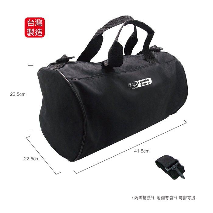 【百百貨】英國熊圓筒形旅行袋-小077PP-B602ED