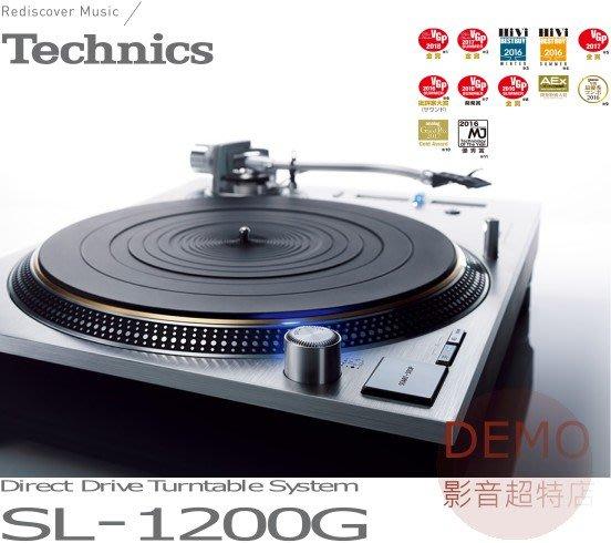 ㊑DEMO影音超特店㍿日本Technics SL-1200G 直接驅動轉台系統 二聲道 LP 黑膠 唱盤