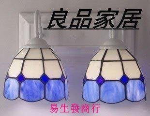【易生發商行】蒂凡尼燈具壁燈 衛浴浴室...