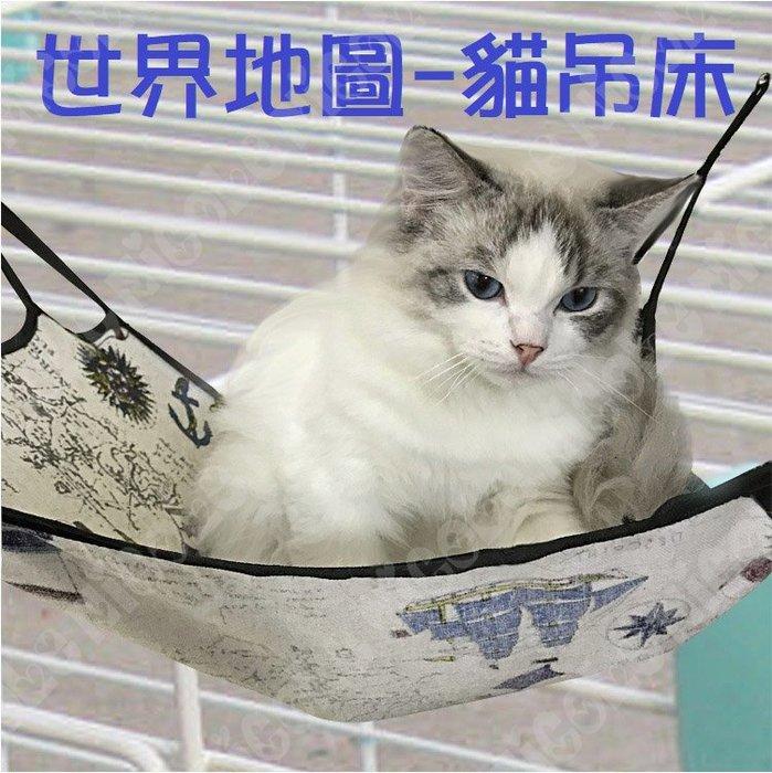 *Nicole寵物*世界地圖貓吊床〈附掛勾〉亞麻布,睡床,睡袋,寵物床,貓窩,貓籠,狗籠,窗台,玻璃窗,吊掛式,搖搖床