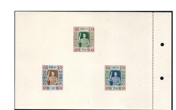 特4 蔣總統像影寫版郵票小全張 原色原味 VF
