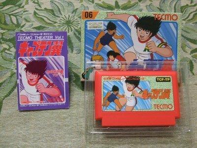 『懷舊電玩食堂』《正日本原版、盒書》【任天堂FC紅白機】實體拍攝 天使之翼