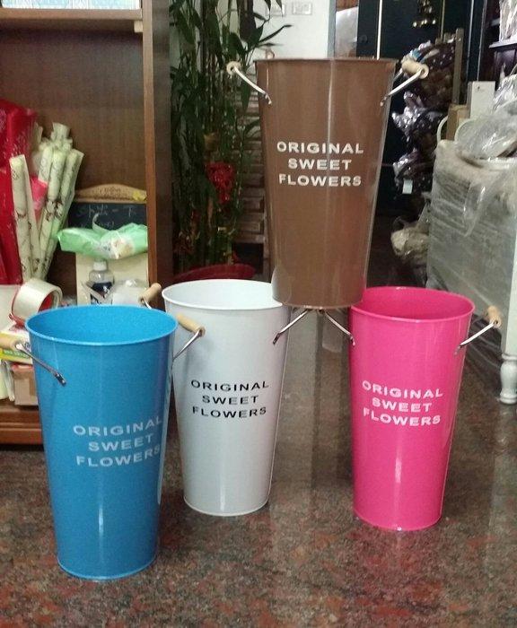 美生活館 全新 馬卡龍 彩色 紅 藍 白 咖 皮鐵花器傘桶文件桶紙屑桶垃圾桶置物桶公司餐廳民宿簡餐居家