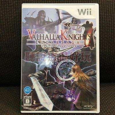 Wii 英靈殿騎士 艾爾達傳說 Valhalla Knights Eldar Saga 日版 遊戲 500 W251