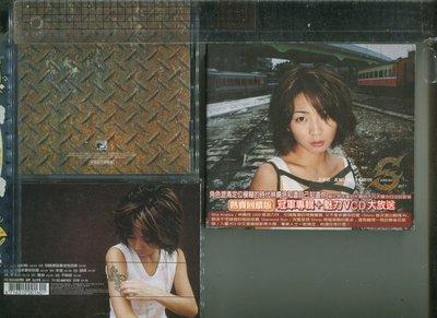 紙盒裝  林曉培 SHINO  (SHE KNOWS)  友善的狗熱賣回饋版 (CD+VCD+寫真歌詞) 1999