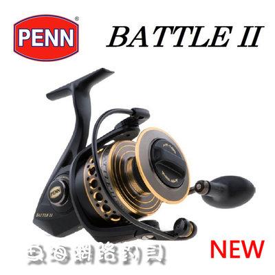 魚海網路釣具 恒達 PENN BATTLE II (BTL 2) 5000/6000 紡車式捲線器