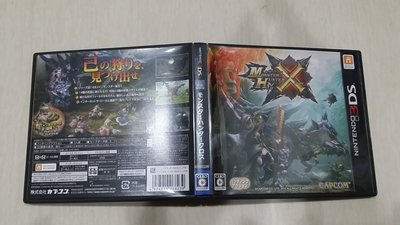 3DS 魔物獵人X 日版 直購價200