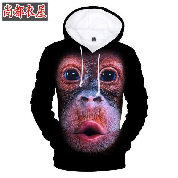 尚都衣屋 惡搞怪大猩猩 3D數碼印花連帽衫全彩衛衣 hoodies Fortnite
