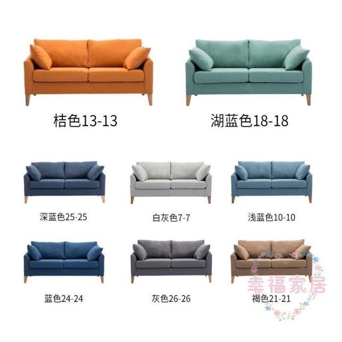 北歐小沙發簡約布藝接待兩人座拆洗面包服裝咖啡店鋪三人雙人沙發xw
